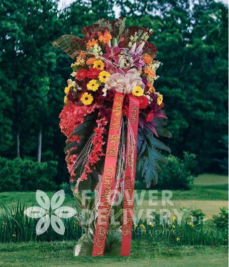 Inaugural Flower - Euterpe